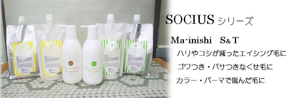 美容室RELY/広島市西区の炭酸泉・ハナヘナプレミアム認定店美容室リライ